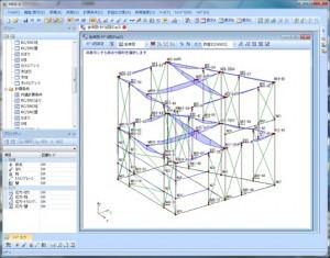 構造計算 MED