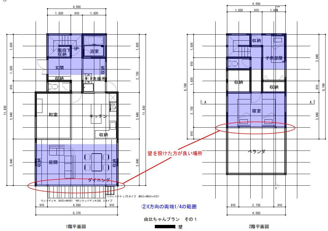 plan01_x